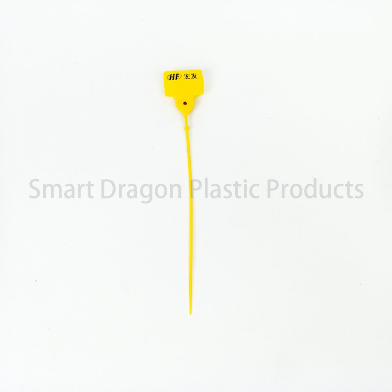 SMART DRAGON Array image151