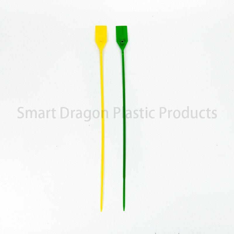 SMART DRAGON Array image197