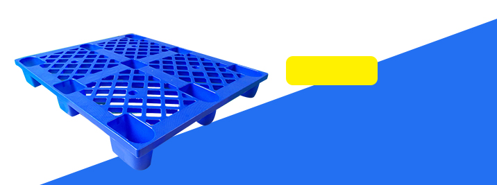 SMART DRAGON-High-quality | Stackable Chinese Supplier Heavy Duty Plastic Pallet-1