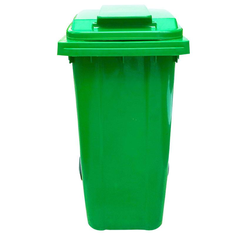 240L Street Standing Wheeled Plastic Trash Can Waste Bin