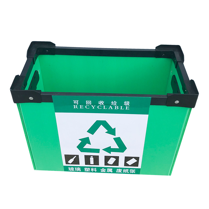 SMART DRAGON-Custom Plastic Waste Bin Manufacturer, Small Trash Can | Plastic Waste Bin