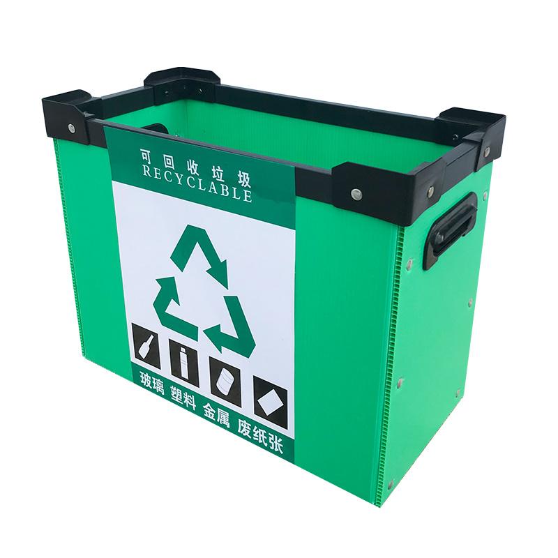 SMART DRAGON-Custom Plastic Waste Bin Manufacturer, Small Trash Can | Plastic Waste Bin-4