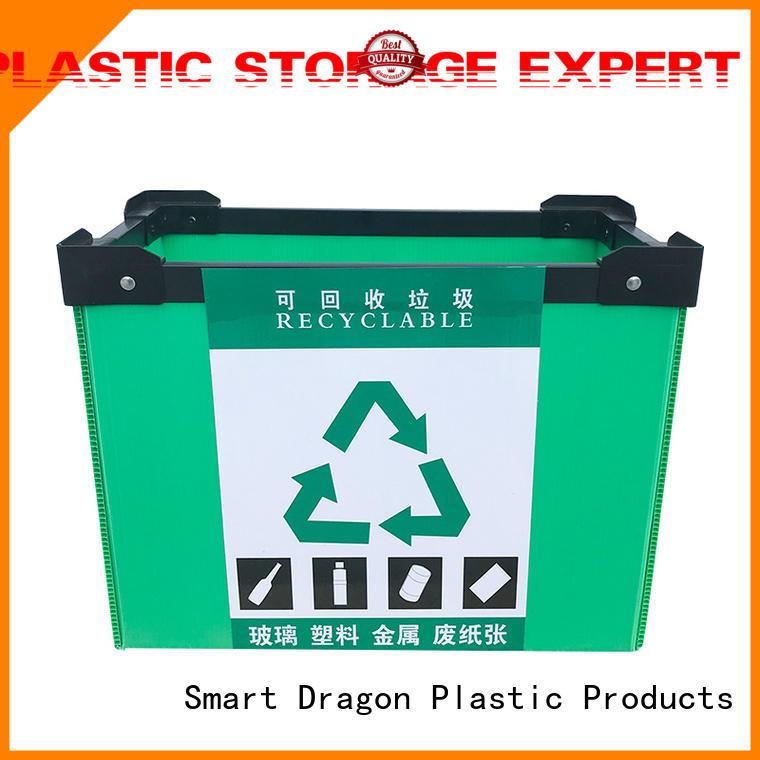 SMART DRAGON ODM plastic storage boxes free sample for customization